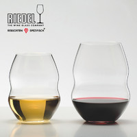 RIEDEL 醴铎 SWIRL系列 平底酒杯 2支装