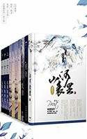 晋江大神Priest经典作品合集 套装10册  Kindle电子书