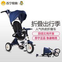 小虎子兒童三輪車 可折疊嬰兒車 充氣輪手推車腳踏車T300