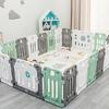 丘巴 嬰兒防護欄 16小片+門欄+游戲欄