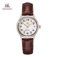 SHANGHAI 上海牌手表 X624 男士机械腕表