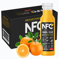 農夫山泉 NFC300ml包郵果汁橙汁飲料鮮果冷壓榨果汁夏天果味飲品批發 300ml*24瓶/箱