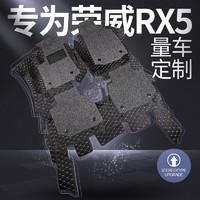 錦天全包圍汽車腳墊適用于榮威rx5腳墊全包圍2018款RX5改裝腳墊