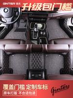 朗逸腳墊2017款大眾新朗逸改裝經典老朗逸專用絲圈全包圍汽車腳墊