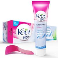 Veet 薇婷 絲滑沁香脫毛膏 溫和護膚型 200g