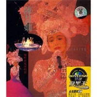 《陳慧嫻:幾時再見演唱會》(2CD)