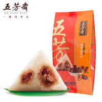 五芳齋粽子 真空100克*6只新疆紅棗粽端午節甜味粽子嘉興特產