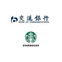 移動端 : 交通銀行 X 星巴克  周五專享移動支付優惠