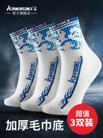 川崎羽毛球運動襪子健身跑步籃球加厚毛巾底短中襪透氣吸汗 3雙裝