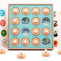 木制記憶棋 智力開發