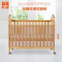 好孩子官方旗艦店gb嬰兒床寶寶多功能實木水漆環保三擋可調節兒童床MC905/MC295 MC905原木色