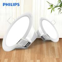 飛利浦  LED筒燈 80mm開孔 白色閃奕系列 3W 6500K