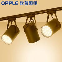 歐普led軌道射燈7W12W服裝店聚光燈展廳商用背景墻燈5W家用導軌燈