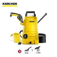 凱馳集團德國KARCHER卡赫家用便攜式高壓清洗機洗車機