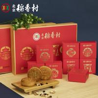 北京稻香村  憶京秋月餅禮盒 8枚入