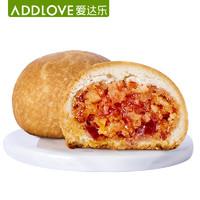 愛達樂云腿月餅 云南特產小吃美食火腿小餅酥皮傳統糕點點心零食