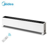 美的(Midea)移動地暖/取暖器/電暖器/電暖氣片家用 靜音節能 遙控防水踢腳線地暖器HDY22L