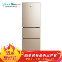 LittleSwan/小天鵝   BCD-219TL  219升 美的出品 三門冰箱 靜音節能 中門軟冷凍 陽光米