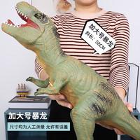 北國e家模 型仿真恐龍玩具
