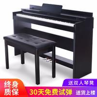 索思特 電鋼琴88鍵智能數碼電子鋼琴 力度鍵-木紋黑