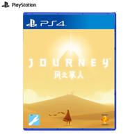 索尼(SONY) PS4游戲機游戲光盤 風之旅人 中文
