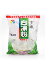 宇峰 白涼粉 500g
