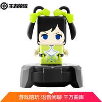 Tencent 騰訊態客 王者榮耀 智能機器人 孫尚香標準版