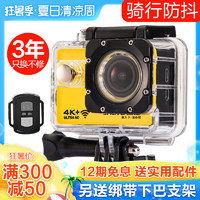 SHETU 攝徒 A8 水下運動照相機 簡配版