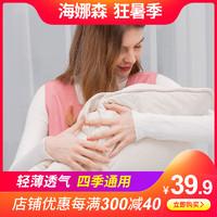 海娜森 嬰兒四季通用抱被
