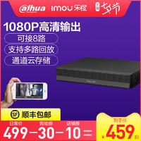 大華樂橙S3E高清8路NVR監控主機網絡硬盤錄像機支持POE供電