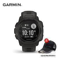 GARMIN 佳明 instinct 本能 智能手表