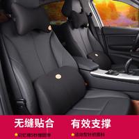 愛舒適汽車頭枕腰靠套裝護頸枕座椅枕頭車內用品車載記憶棉護腰墊 *2件