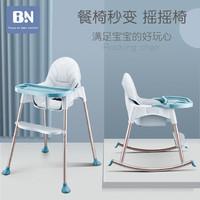 貝能 寶寶餐椅