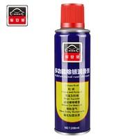 除銹劑金屬強力防銹油生銹鐵銹噴劑萬能螺絲神器松動劑去銹潤滑劑
