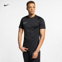 Nike 耐克官方NIKE DRI-FIT ACADEMY男子足球短袖上衣速干AJ9997