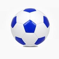 火立方 兒童PU皮足球 3號號 送氣針