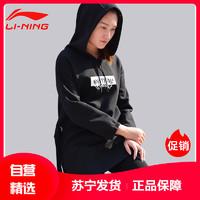 LI-NING 李寧 ASKN068 女士運動連衣裙