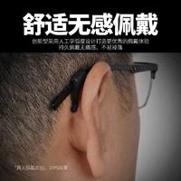 BAILINGGUIZU/白领贵族 眼镜大号防滑耳勾 优质硅胶耳勾 人体学设计耳勾