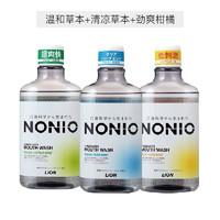 LION 獅王旗下 NONIO漱口水 長效防治口臭 600毫升/瓶