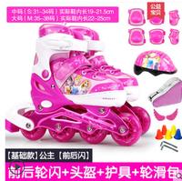 Disney 迪士尼 男童女童滑冰鞋