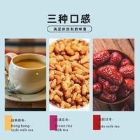 4件裝谷康穗低GI爆炸奶茶40包16杯DIY手工奶茶粉袋裝飽腹代餐奶昔