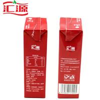 匯源果汁飲料250ml*10盒綠豆水湯汁紅豆薏米仁吸代餐谷物粗糧飲品