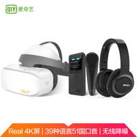 VR眼鏡 體感游戲機 智能3D頭盔