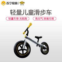 小米生態鏈 柒小佰兒童滑步車平衡車兒童無腳踏單車男女童車2-6歲寶寶滑行車