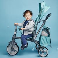 網易嚴選 兒童可折疊三輪車