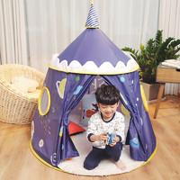 網易嚴選 兒童室內游戲帳篷
