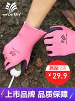 沃施園藝手套防刺防水防扎花藝種花養花栽花拔草花園園林種植手套