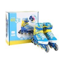 DECATHLON 迪卡儂 FIT3 限量版 兒童直排輪閃光輪輪滑鞋