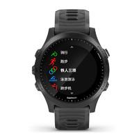 GARMIN 佳明 Forerunner 945戶外運動手表