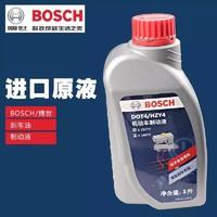Bosch/博世DOT4/HZY4 制動液剎車油 1L